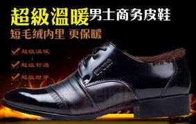 鞋子8277,8277 1经典系带商务,简约时尚紧随潮流趋势,是精英高清图片
